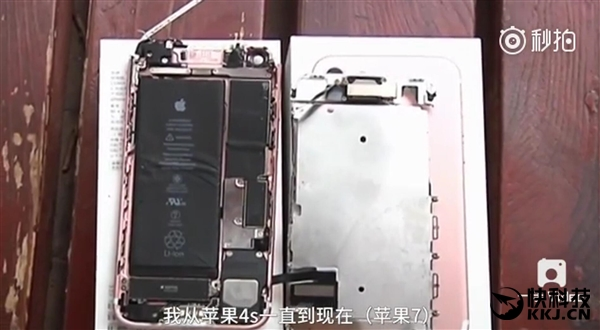 iphone-7-explodes